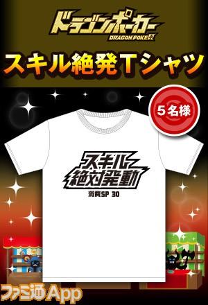 img_goods_shirt_02