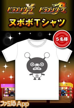 img_goods_shirt_03