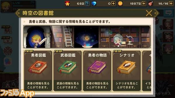 new_08_150622