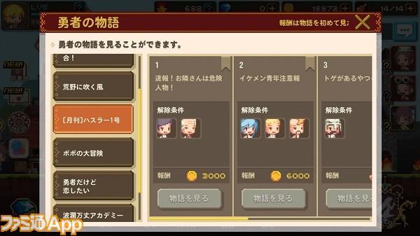 new_09_150622
