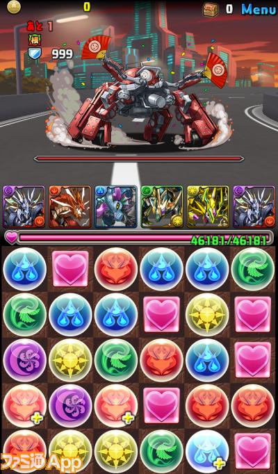 pad_battle