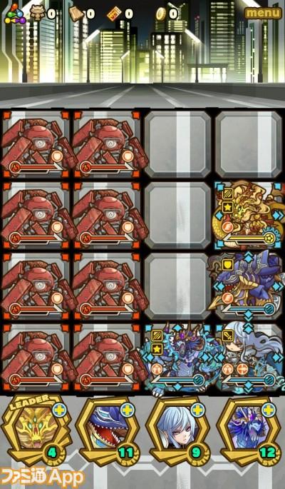 sb_battle