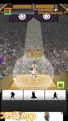sumo002