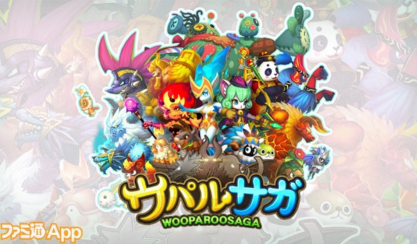 wooparoosaga_image1