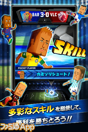04_tournament