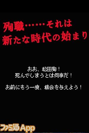 12_IMG_06