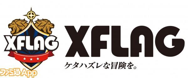 XFLAG ブランドシンボル コピー有