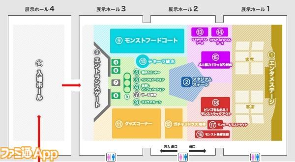 20150724_map