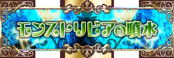 20150724_toribia