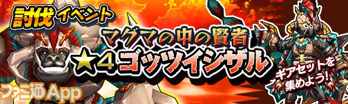 banner_quest_event_12040004_トリミング