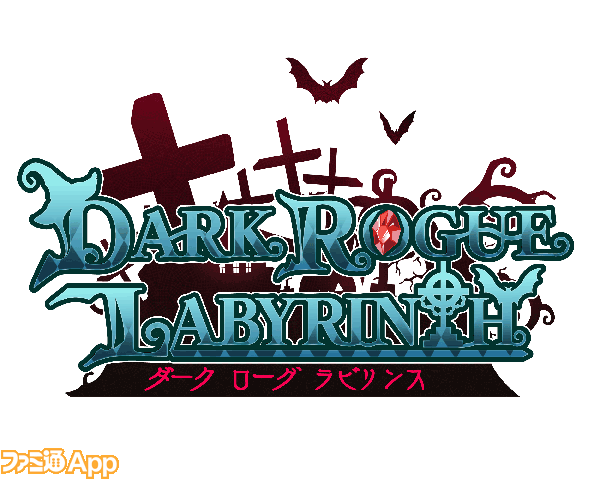 ダークローグ_logo