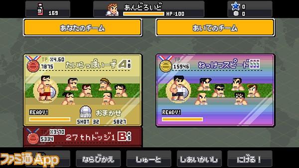 タイムアタックゲーム画面_2