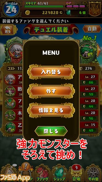Dfang_02