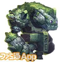 Hero03_Stone-Golem_E2_1024
