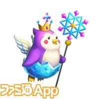 Hero40_Penguin_E4_1024