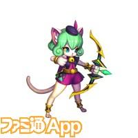 Hero83_Mint_E2_1024