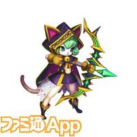 Hero83_Mint_E4_1024