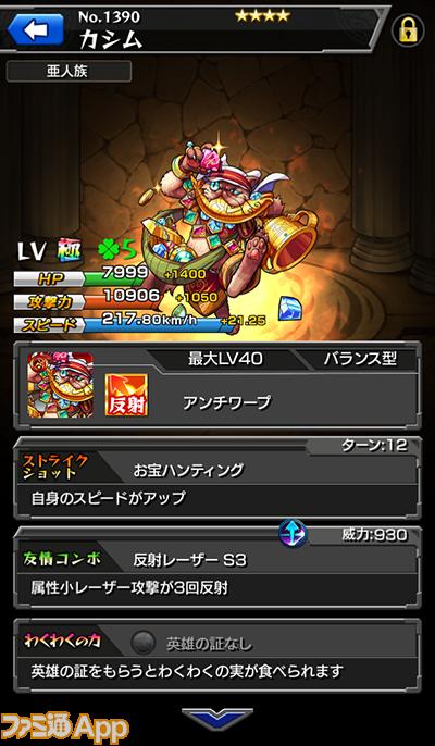 LGD-4DPjLyRr20150701_2c