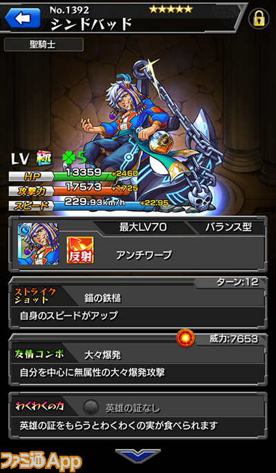 LGD-4DPjLyRr20150701_2d
