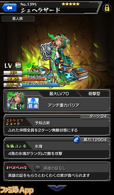 LGD-4DPjLyRr20150701_2e