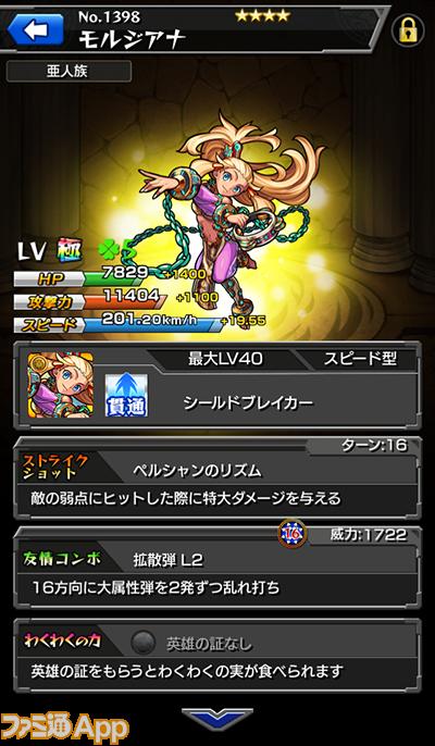 LGD-4DPjLyRr20150701_2f