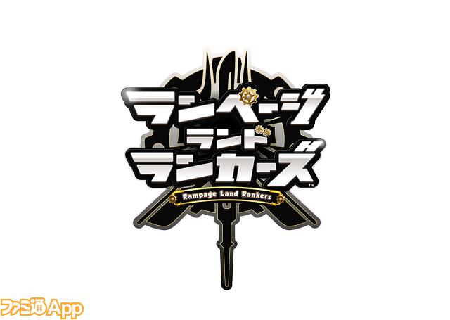 RLR_logo