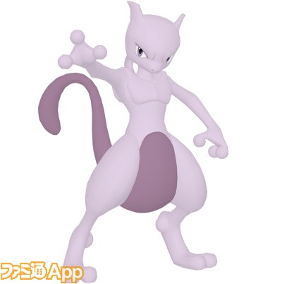 Ver_1_1_MewTwo