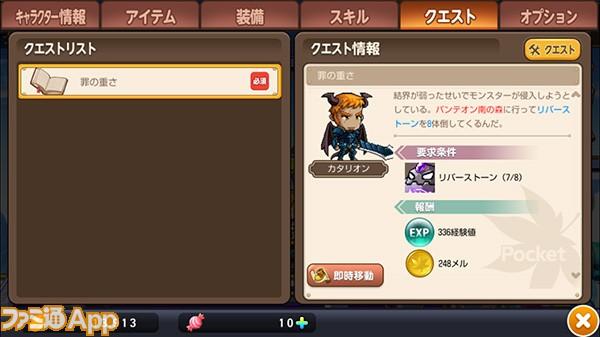 app_004