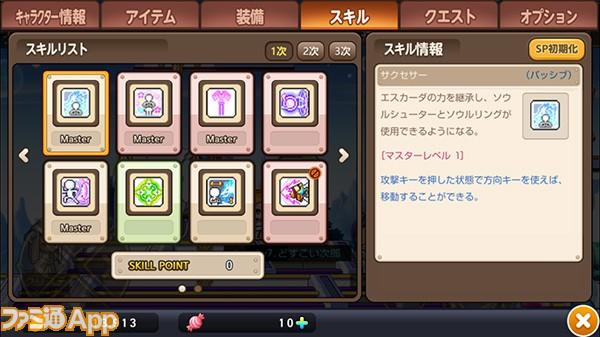 app_006