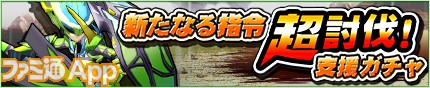 banner_main_01010017