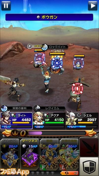 battle_ss001