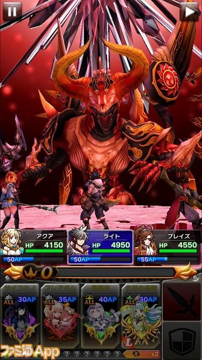 battle_ss003