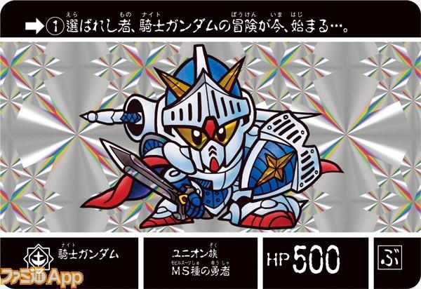 card1_01_dum[6]