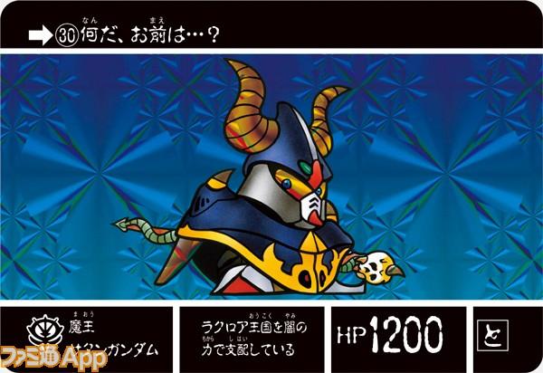card1_30_dum[5]