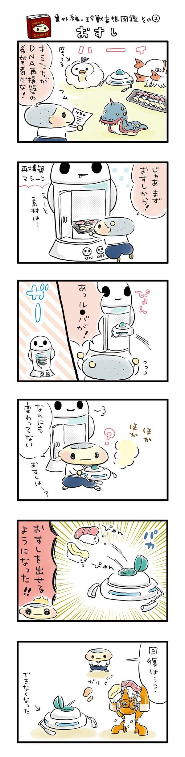 chin02_01