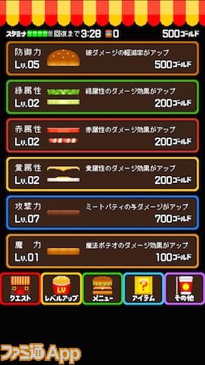 image9_2