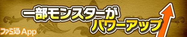 member_top