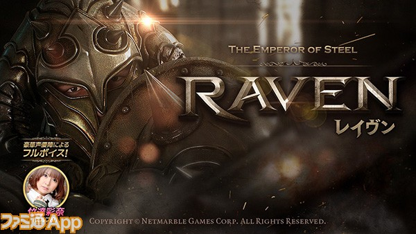 raven_cv_main