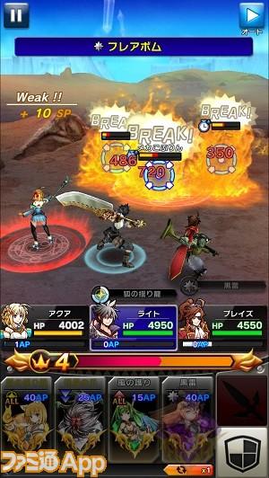 skill_ss002