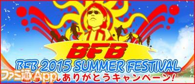 summer_top
