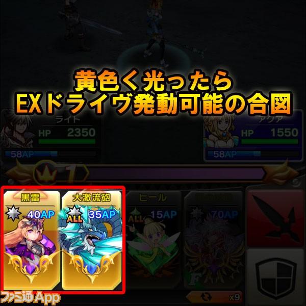 03_kai