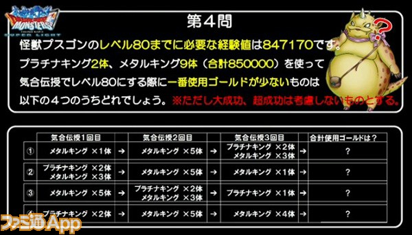 2015-08-31_212820
