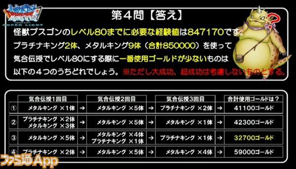 2015-08-31_213014