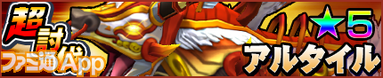 20150818_choutoubatu_banner
