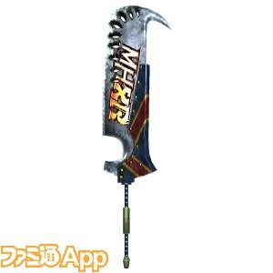 武器「始まりの宝剣」(大剣)