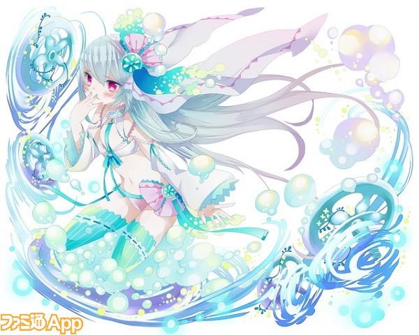 【水辺の妖精】ルサールカ