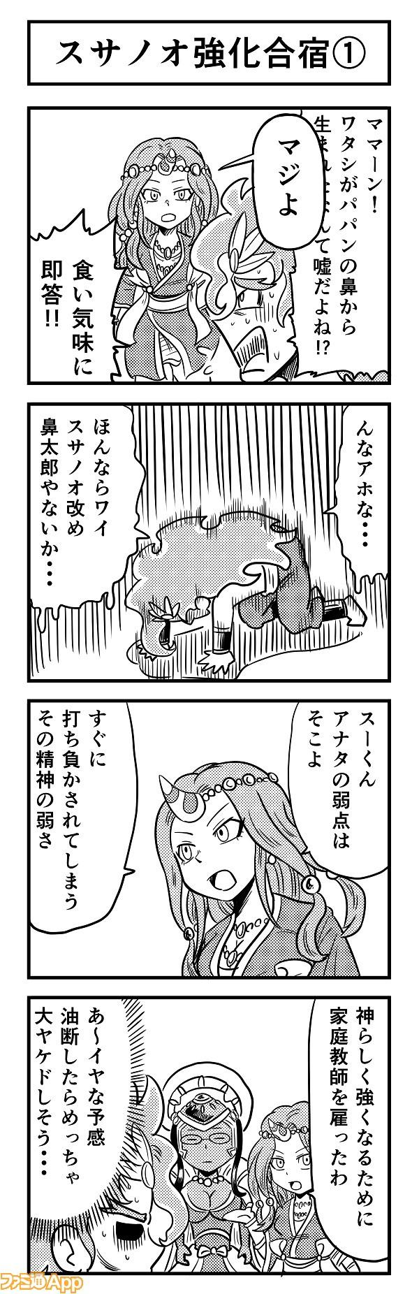 4koma511