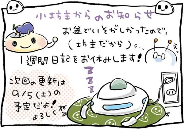 65_03kai