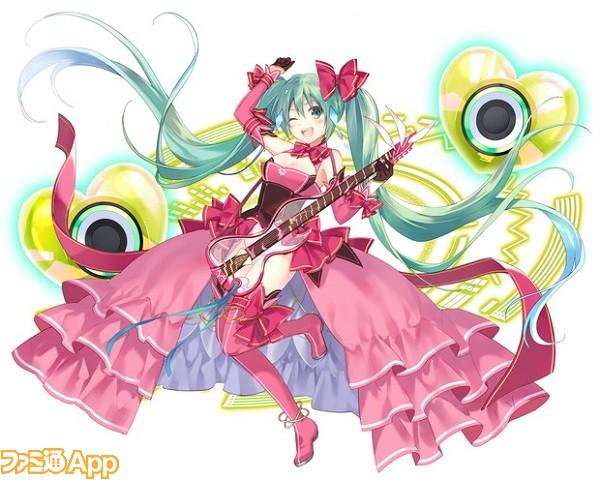 【歌姫の魂】異界型初音ミク(歌姫ver)