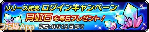ログインCP_banner